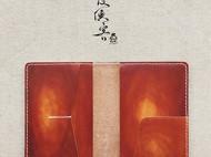 皮侠客PXK出品 护照夹 意大利植鞣革 纯手工红棕系擦染设计
