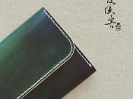 皮侠客PXK—翻盖拉链长夹 意大利植鞣革 复古墨绿色手工擦染设计