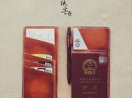 皮侠客PXK -多功能钱包护照夹 带笔插 意大利植鞣 手工红棕系擦染