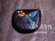 峰鸟马蹄包