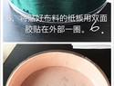 旧物改造之刺绣石榴花素缎针线盒