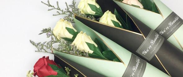 折纸玫瑰🌹