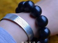 手造的心经银镯,匠人的温度,你喜欢吗?