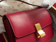 中号莓红box