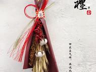 新年挂饰—花礼【丰】