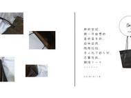 Qing's Tote Bag