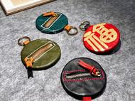 中国风真皮圆形书法零钱包耳机线数据线收纳包钥匙扣纯手缝