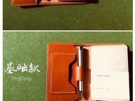 口袋式笔记本