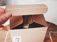川贝陈皮柠檬膏-单瓶礼盒装