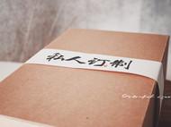 川贝陈皮柠檬膏-双瓶礼盒装