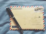 写封信给你