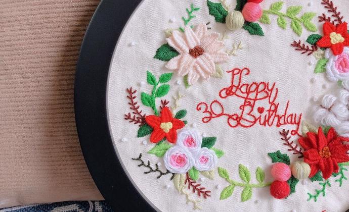 立体绣,法绣,生日祝福