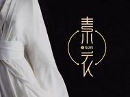 汉服logo设计