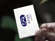 民宿客栈logo设计