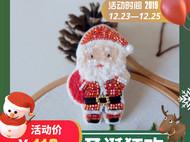 圣诞老人胸针
