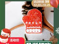 圣诞节手套胸针