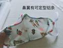 自制三层防水防护口罩