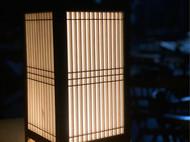 日式组子灯