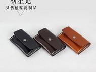 新款原创头层牛皮信用卡包真皮名片包手工复古男女士横款卡片包包