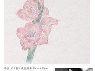 2017新款春天艺术设计花卉气质百搭送女友女生节限量定制礼物礼品