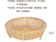 手工竹编果篮/收纳篮/杂物篮