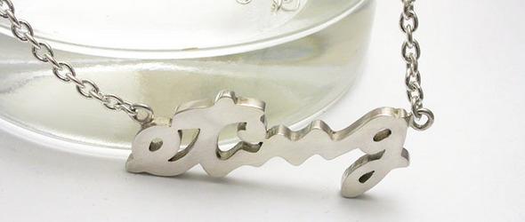 做一个纯银凯莉项链