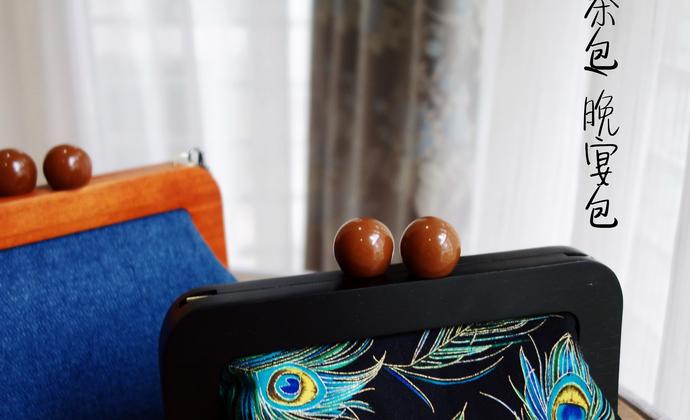 时光手工 NIの原创木珠口金链条包/晚宴包