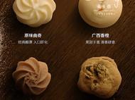 曲奇/丑曲(原味、橙味、燕麦、可可4口味混搭)