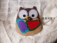 小一 不织布 可爱猫头鹰 卡套/零钱包/钱包 成品