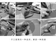 手工真皮钱包纯手缝意大利进口擦蜡植鞣革钱夹简约相片位钱包时尚原创设计财布