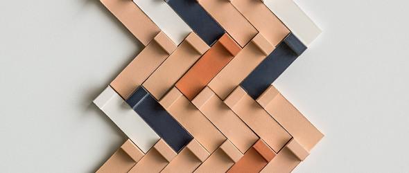 Tierras:看起来像是皮革的手工瓷砖