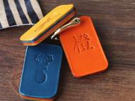 【守护】彩虹钥匙扣 手工牛皮钥匙牌