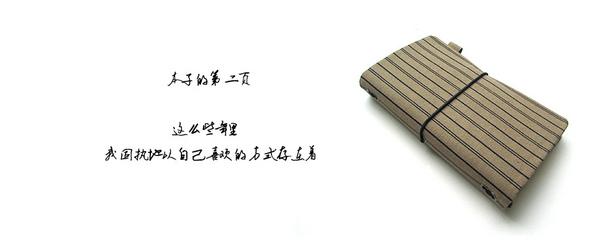 帆布印花条纹手工本子
