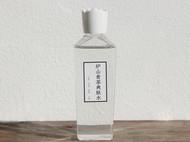 【南蛮小驴子】炉山青茶爽肤水 化妆水天然保湿滋润补水强力高效女