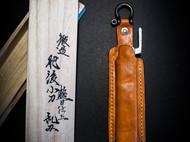 手工定制随身刀套 for 富田修作 大号折刀