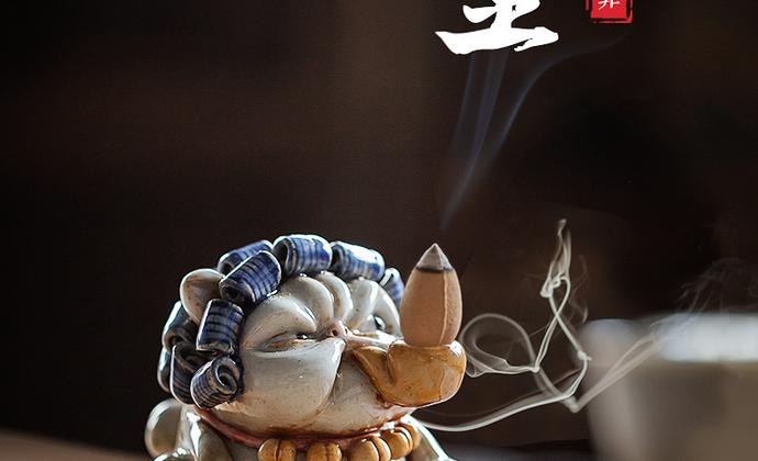 器十二招财猫倒流香炉香插小摆件猫香薰炉熏香创意开业礼品流香炉