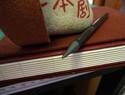 手工书制作教程-加带饰方法