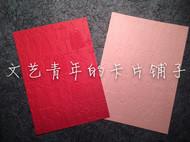 各种浮雕卡 背景卡-5