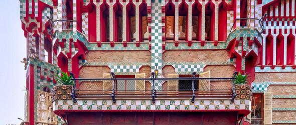 伊斯兰与地中海的碰撞,构建一个色彩斑斓的异想世界 | 维森斯之家( Casa Vicens )