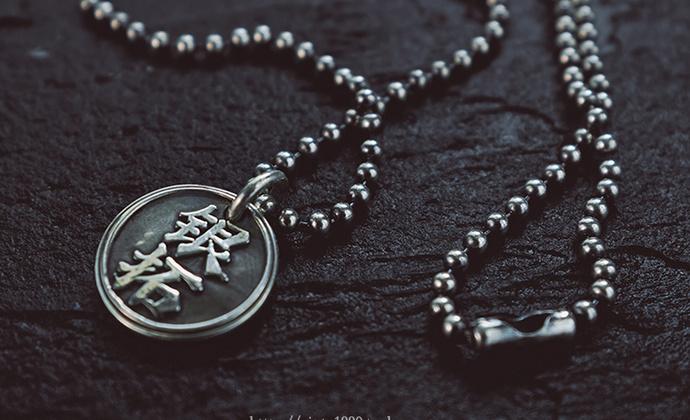 银拓丨留下关于你的印记 私人订制 独立原创手工银饰