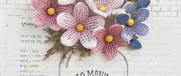 韩国设计师 Hae Kyoung Kim 的衍纸花卉