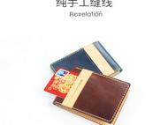 纯手工植鞣革头层牛皮驾驶证皮套 原创设计真皮小卡包证件套