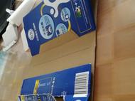 从牛奶包装盒到笔记本支架