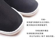 手工男鞋 纱网夏季透气千层底老北京凉鞋