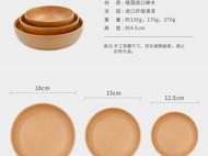 木说 榉木碗圆钵 木碟 干果收纳木钵 木盘日式实木碗 沙拉碗