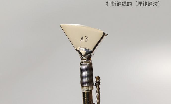 【铭家·独品】手工皮具工具烫边机 A型烫头压槽器沟捻埋线缝法