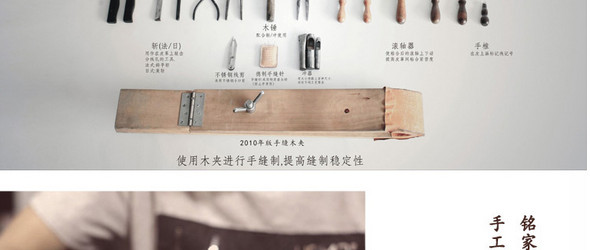 DIY手工皮具 牛皮皮料皮革皮雕皮包封边 8色弹力可烫皮边油
