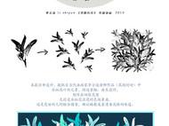 来自艺术家的礼物丨川朴原创《一叶知秋 蓝 》油画100%真丝斜纹绸大方巾