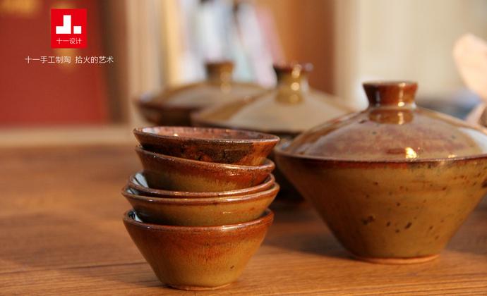 十一设计工作室芒种先生手工陶瓷茶壶茶杯作品限量首发!