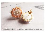 ED0180802 温暖橙色花耳钉 温暖阳光 无忧快乐  原创手绣